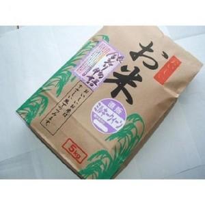 光合成栽培、30年度産、会津ミルキークイーン原種。それは・・・「岡っちゃん米」
