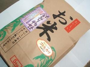 自分の好みに合わせて精米。29年度産会津の「岡っちゃん米」コシヒカリ。
