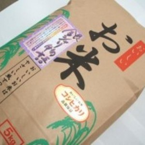 自分の好みに合わせて精米。30年度産新米会津の「岡っちゃん米」コシヒカリ。